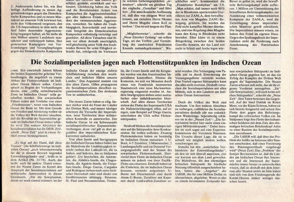 Hamburg_KVZ_1978_37_06