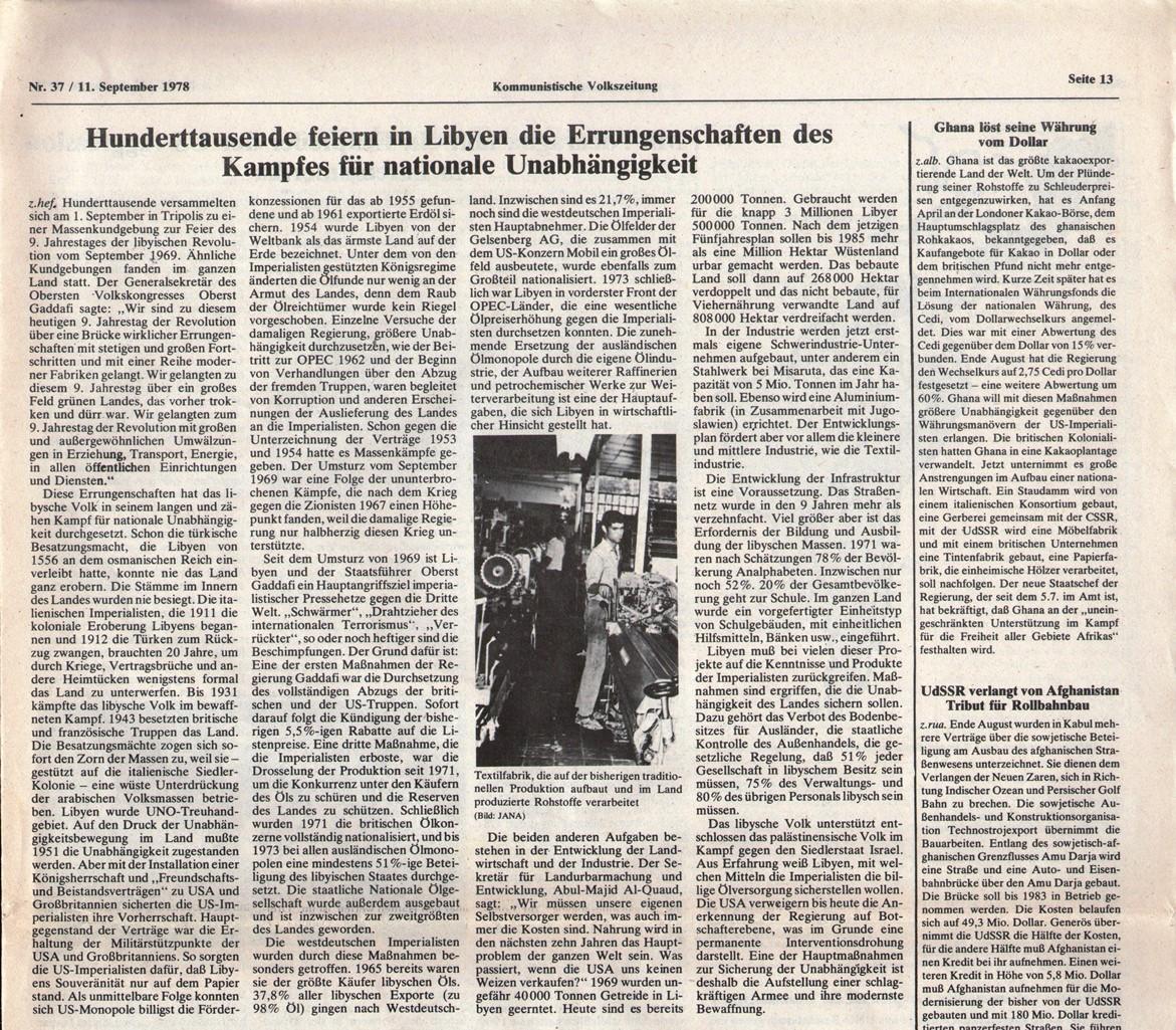 Hamburg_KVZ_1978_37_25