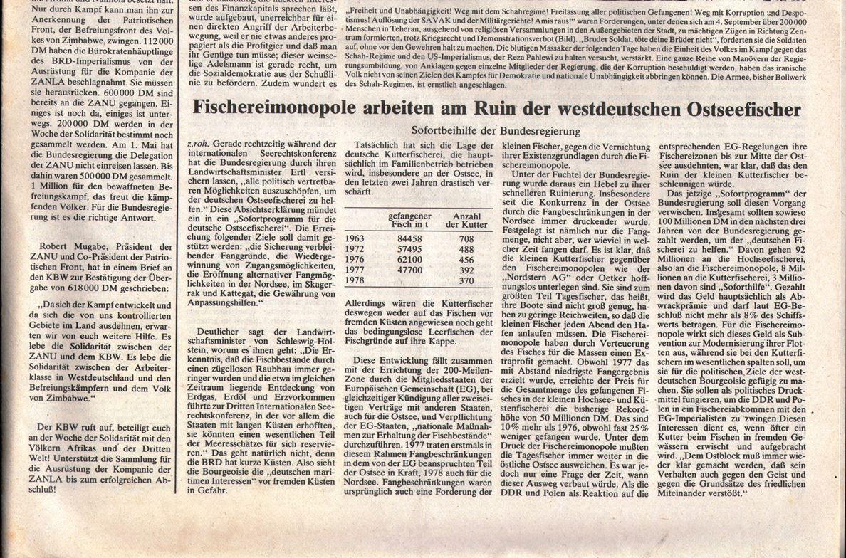 Hamburg_KVZ_1978_38_02
