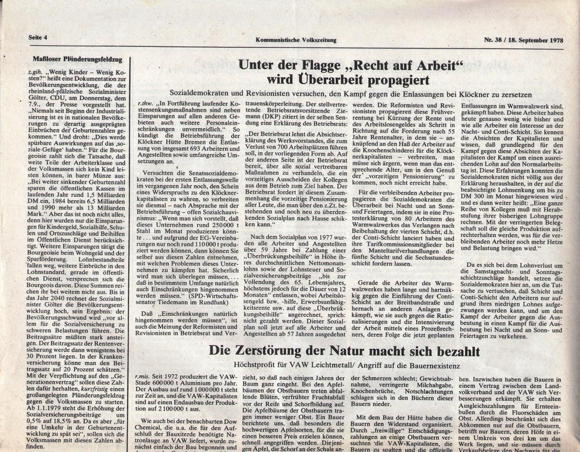 Hamburg_KVZ_1978_38_07