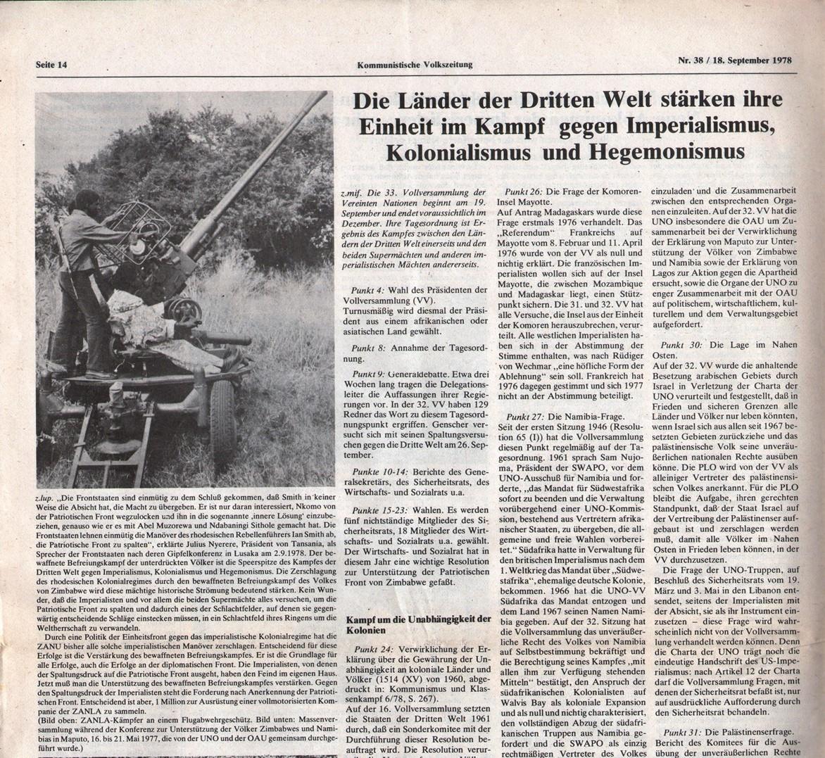 Hamburg_KVZ_1978_38_27