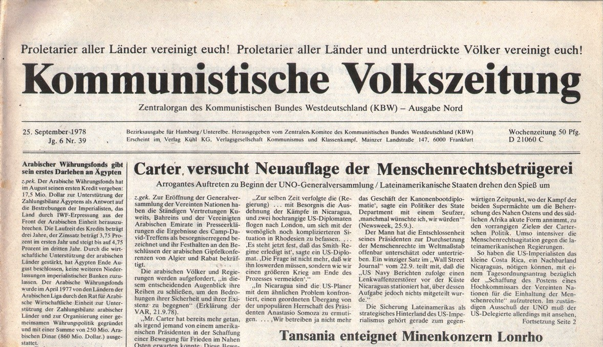 Hamburg_KVZ_1978_39_01