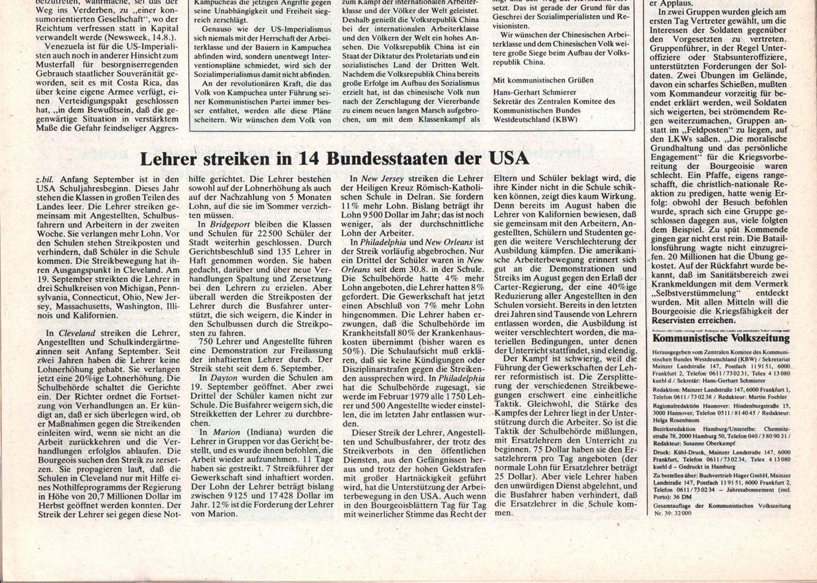 Hamburg_KVZ_1978_39_04