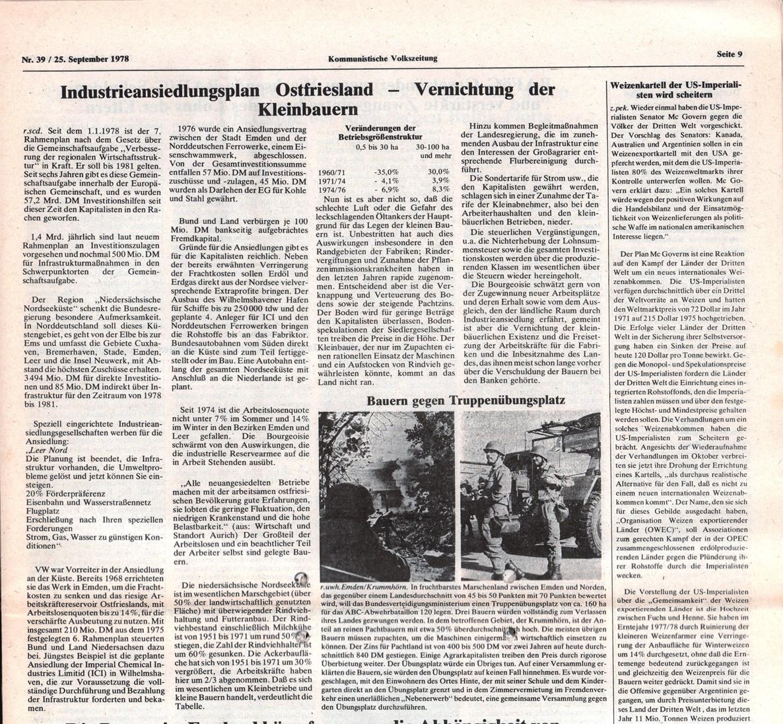 Hamburg_KVZ_1978_39_17