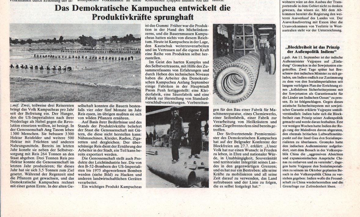 Hamburg_KVZ_1978_39_26