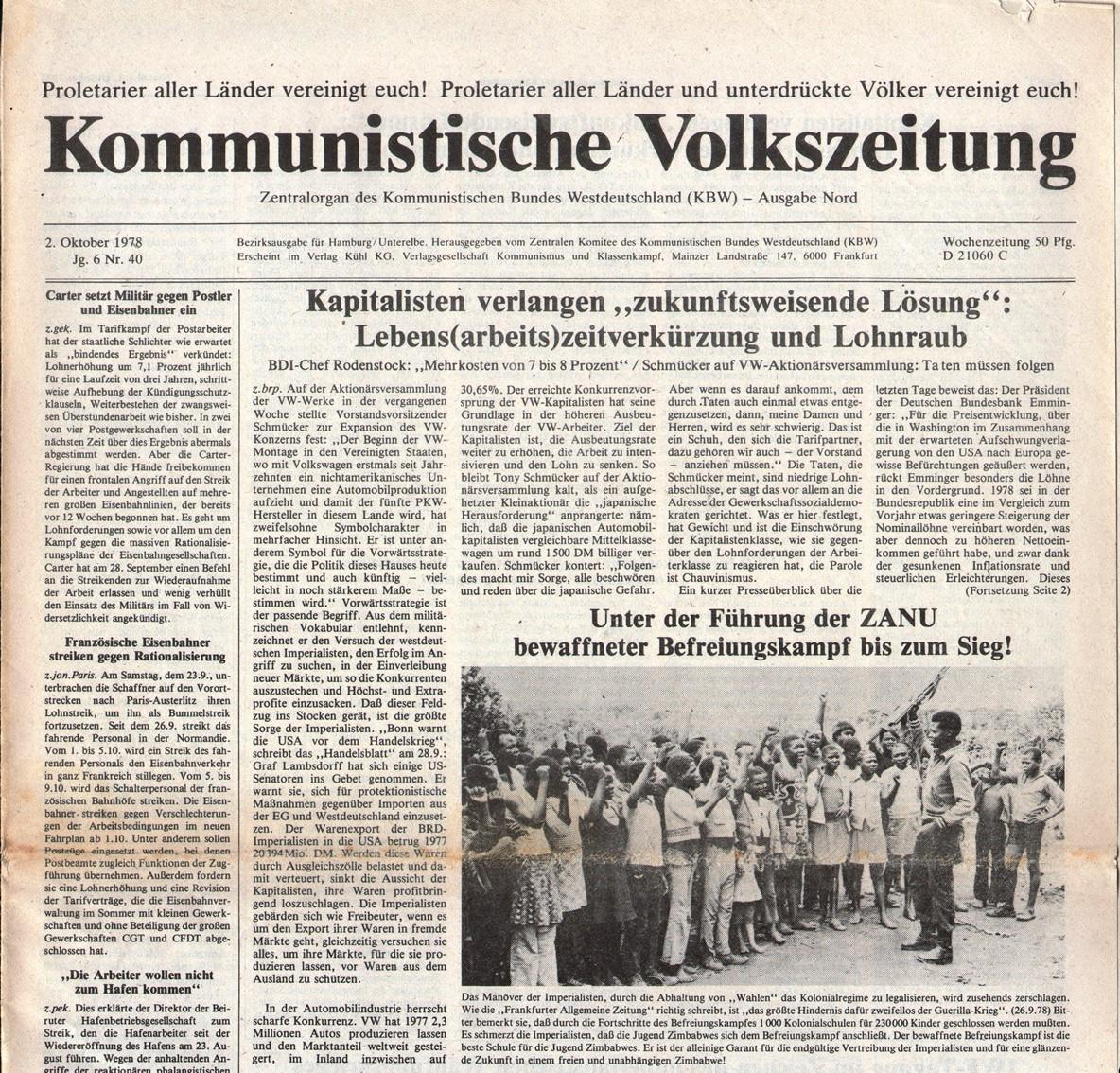 Hamburg_KVZ_1978_40_01