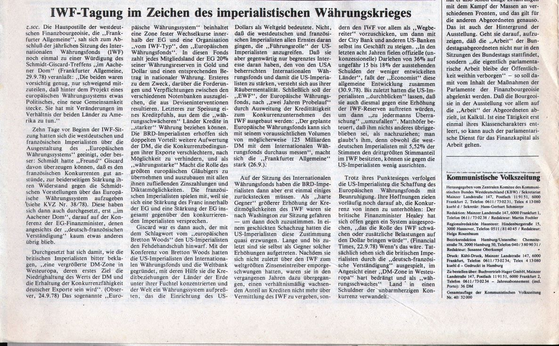 Hamburg_KVZ_1978_40_04