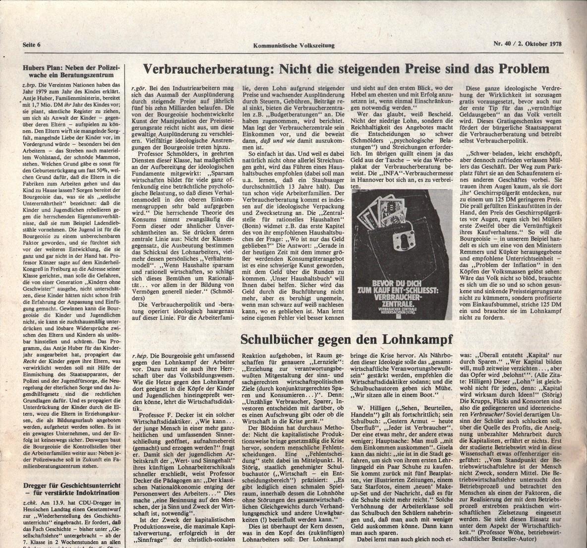 Hamburg_KVZ_1978_40_11