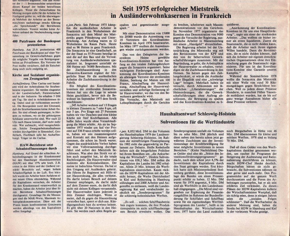 Hamburg_KVZ_1978_40_16