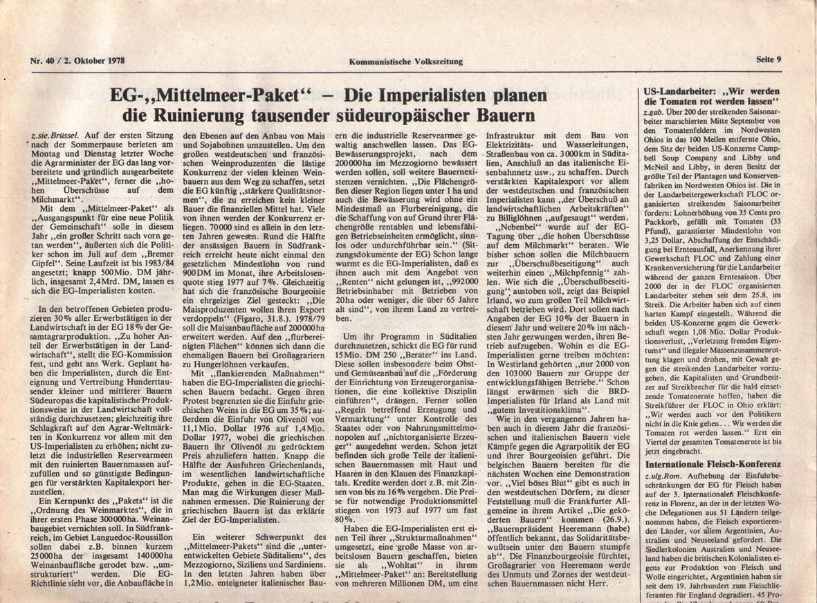 Hamburg_KVZ_1978_40_17