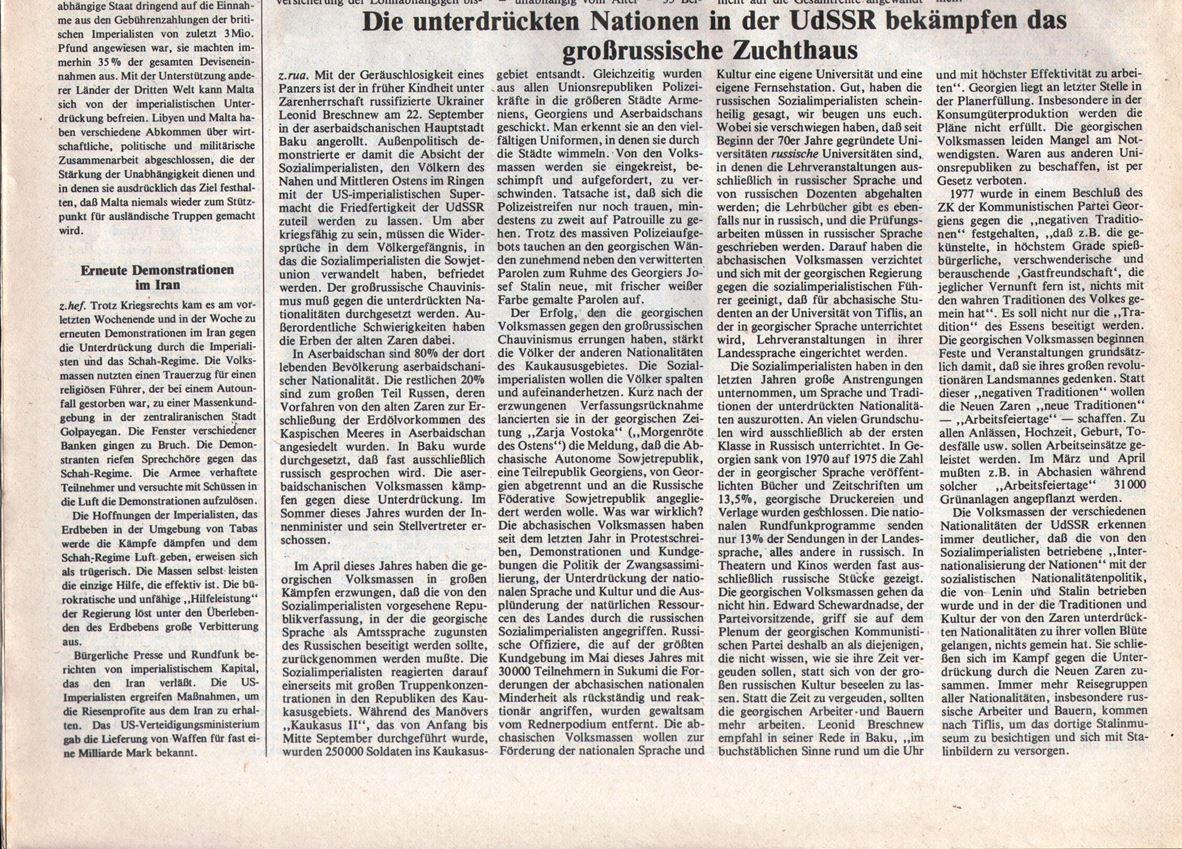 Hamburg_KVZ_1978_40_24