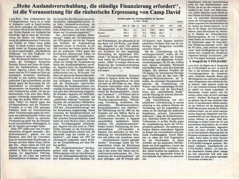 Hamburg_KVZ_1978_40_26