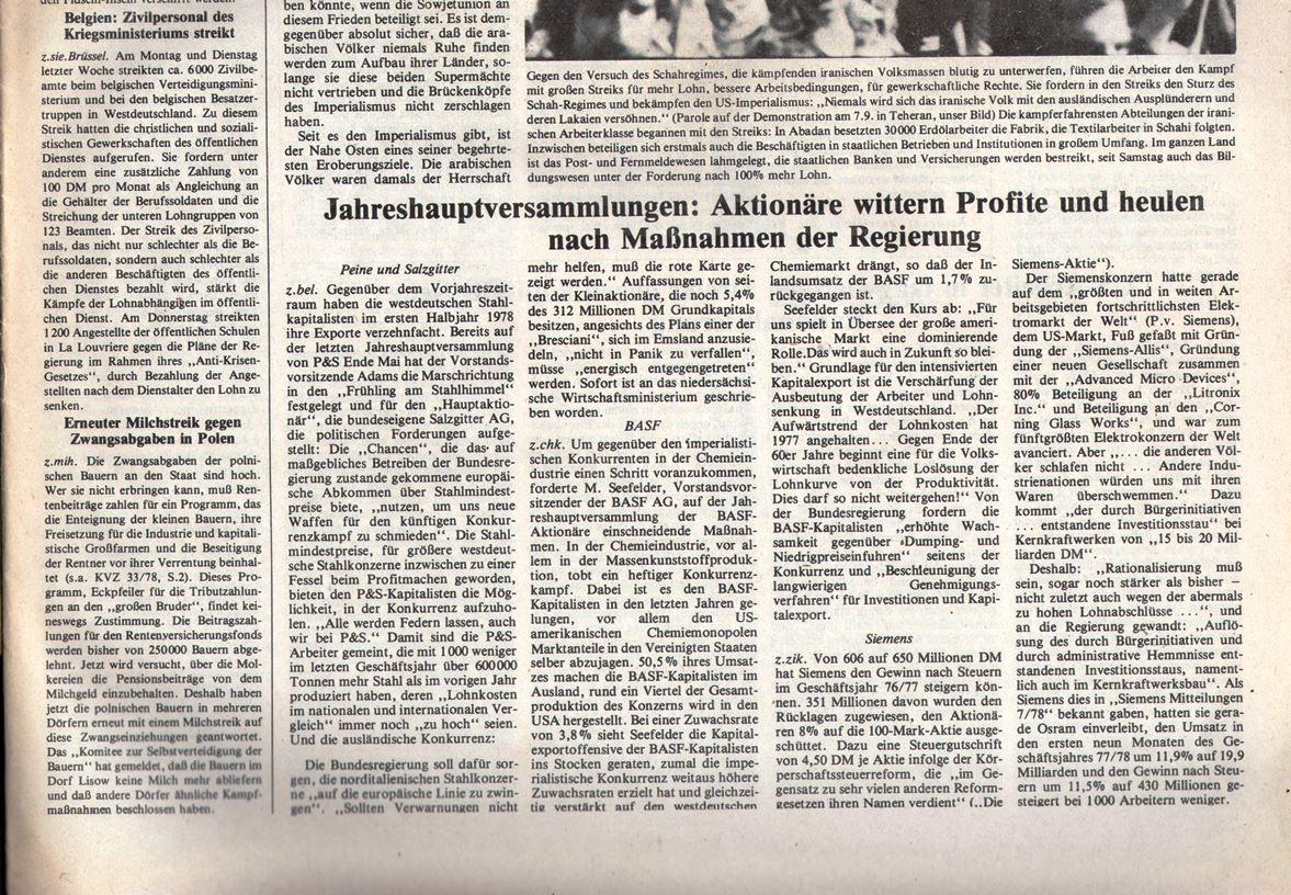 Hamburg_KVZ_1978_41_02