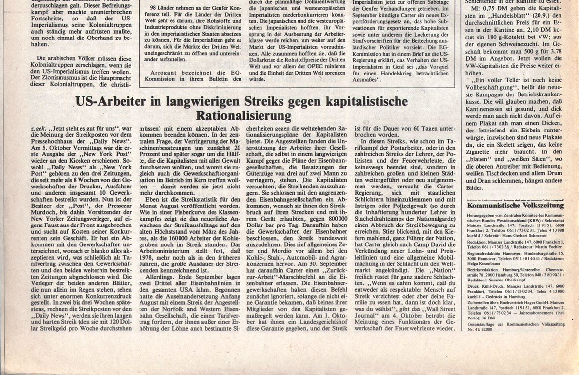 Hamburg_KVZ_1978_41_04