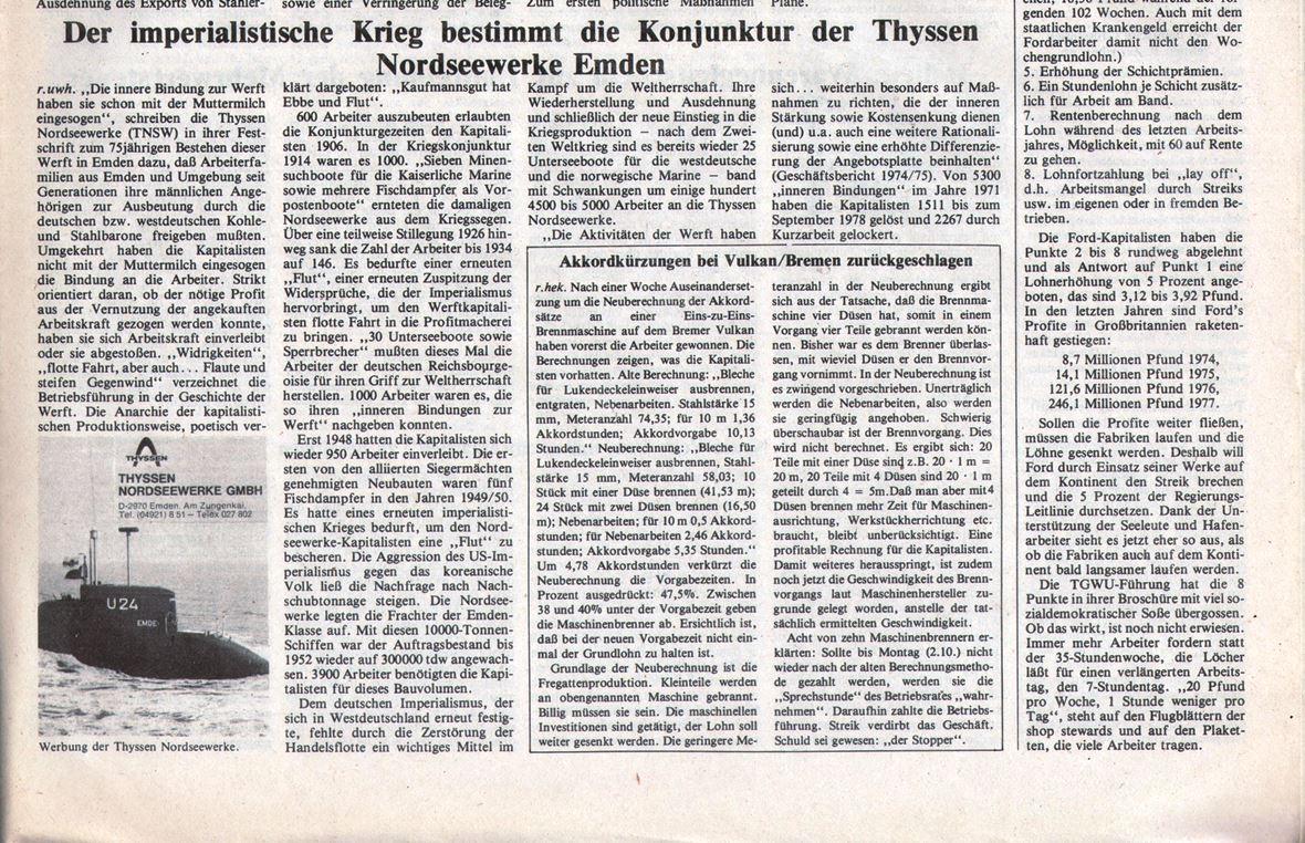 Hamburg_KVZ_1978_41_14