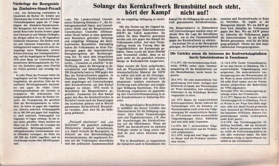 Hamburg_KVZ_1978_41_32