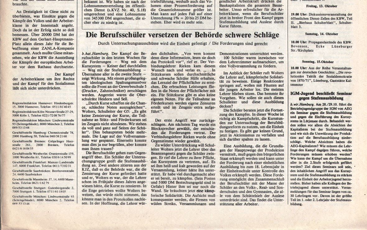 Hamburg_KVZ_1978_41_34