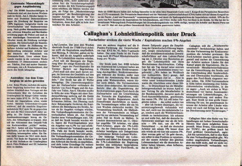Hamburg_KVZ_1978_42_02
