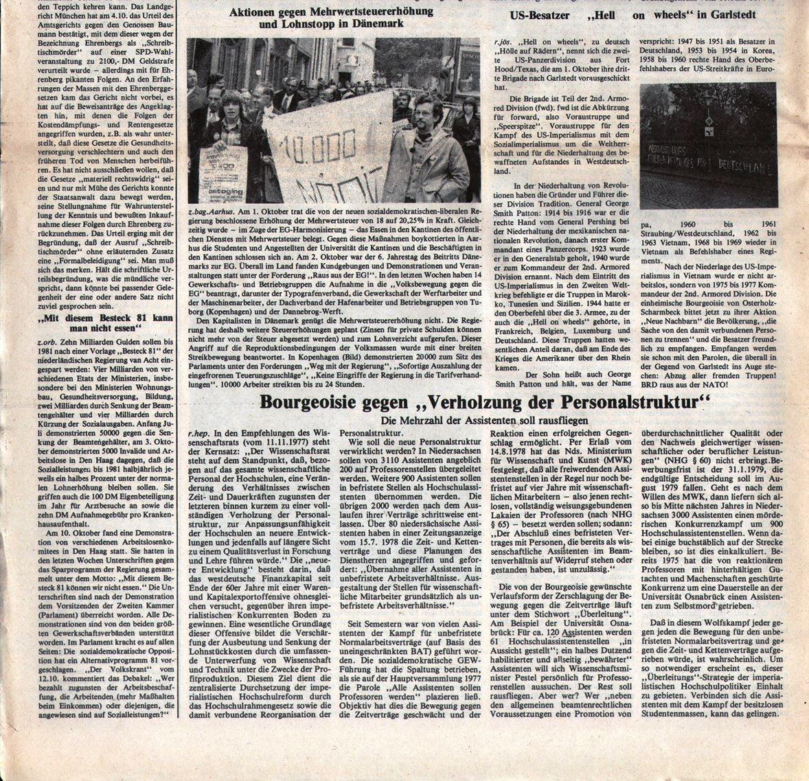 Hamburg_KVZ_1978_42_16