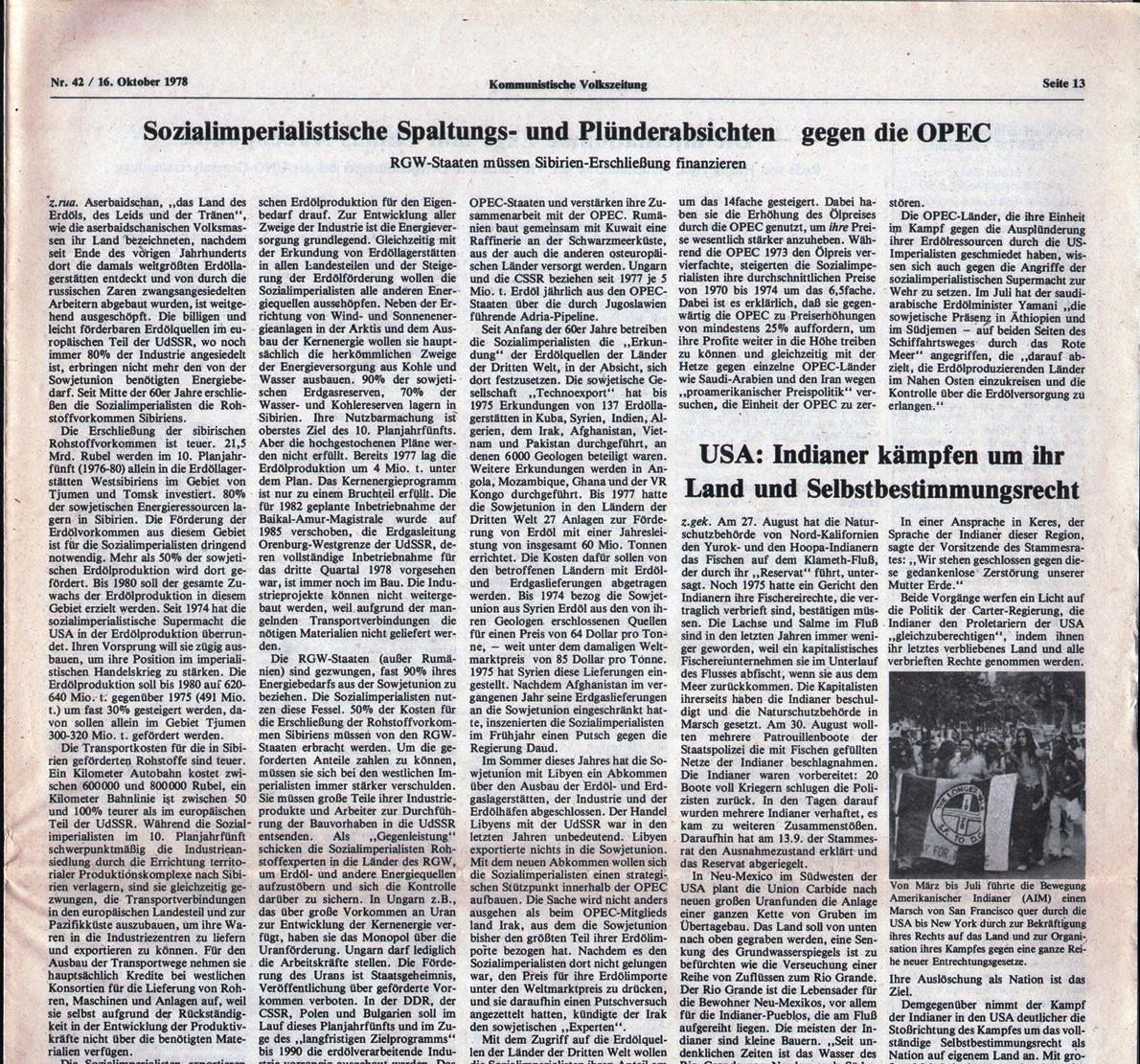 Hamburg_KVZ_1978_42_25