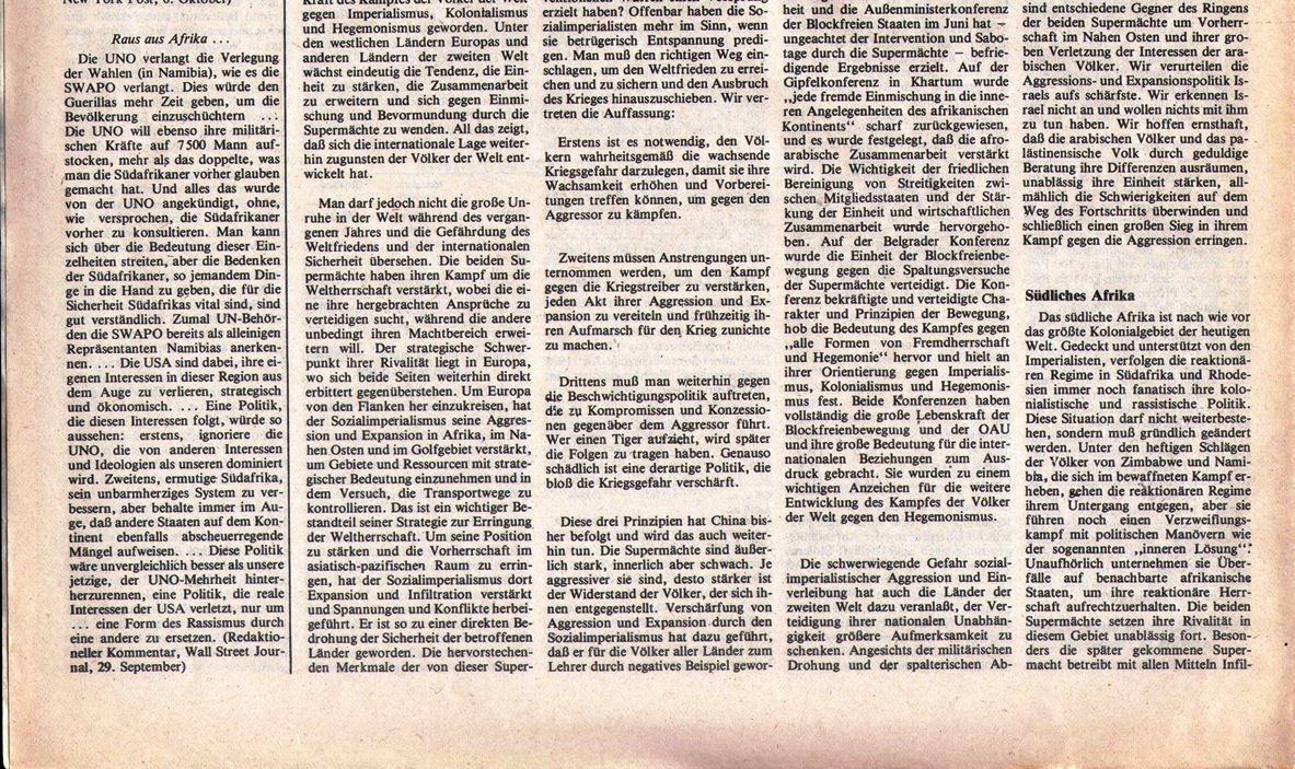 Hamburg_KVZ_1978_42_28