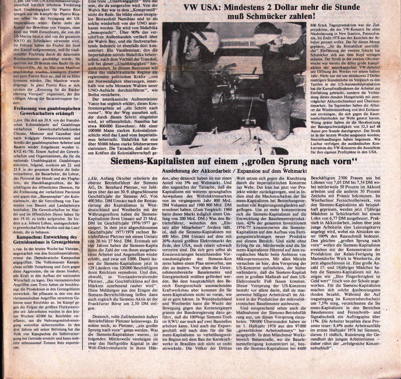 Hamburg_KVZ_1978_43_02