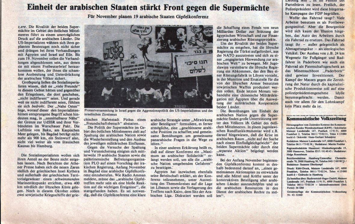 Hamburg_KVZ_1978_43_04