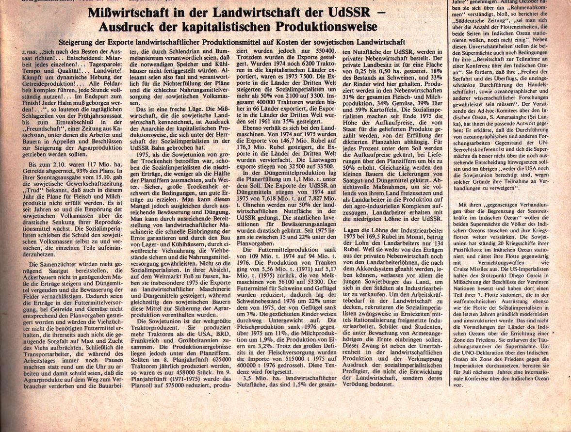Hamburg_KVZ_1978_43_06