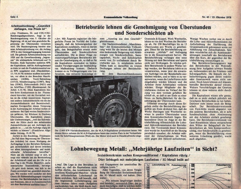 Hamburg_KVZ_1978_43_07