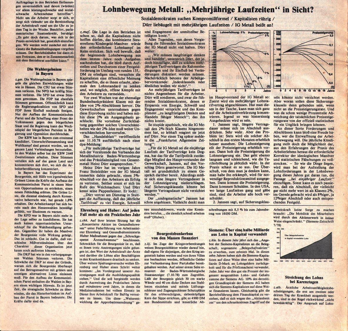 Hamburg_KVZ_1978_43_08