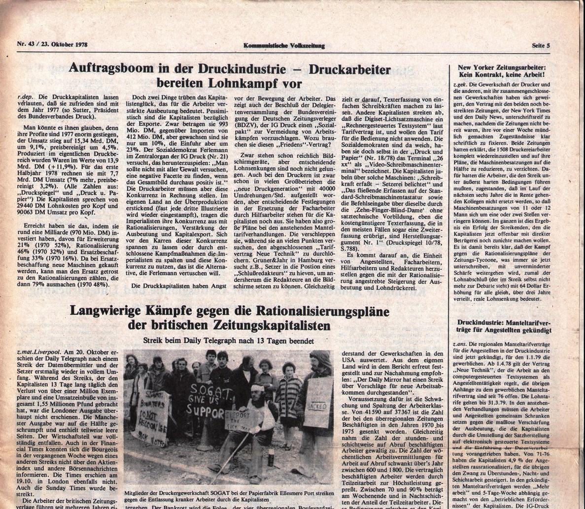 Hamburg_KVZ_1978_43_09