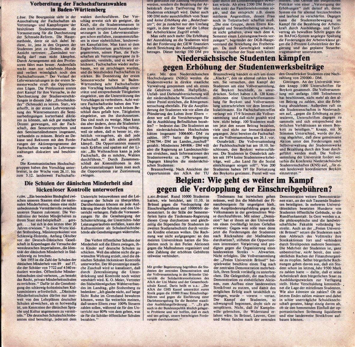 Hamburg_KVZ_1978_43_20