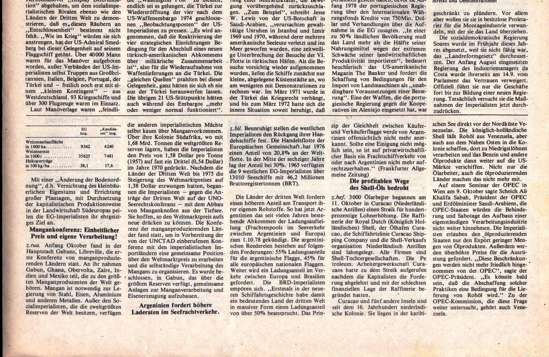 Hamburg_KVZ_1978_43_26