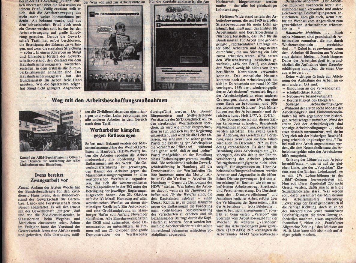 Hamburg_KVZ_1978_43_30