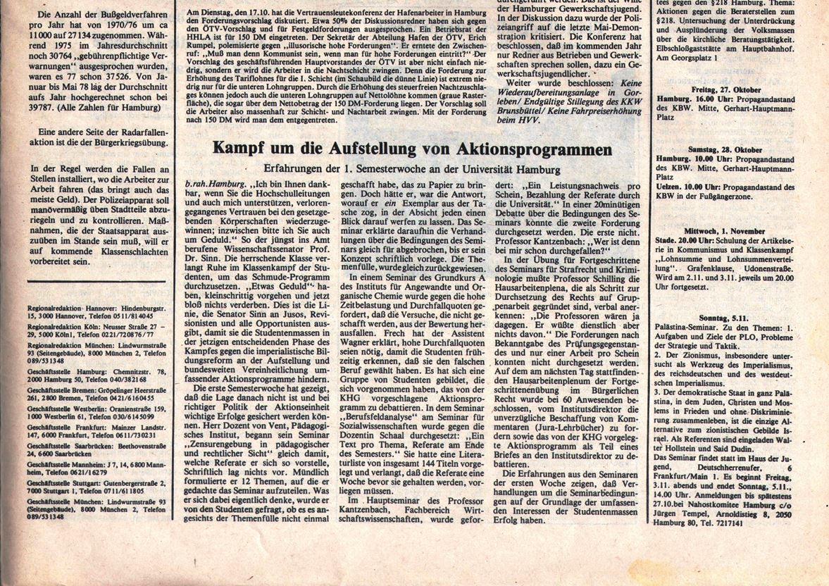 Hamburg_KVZ_1978_43_34