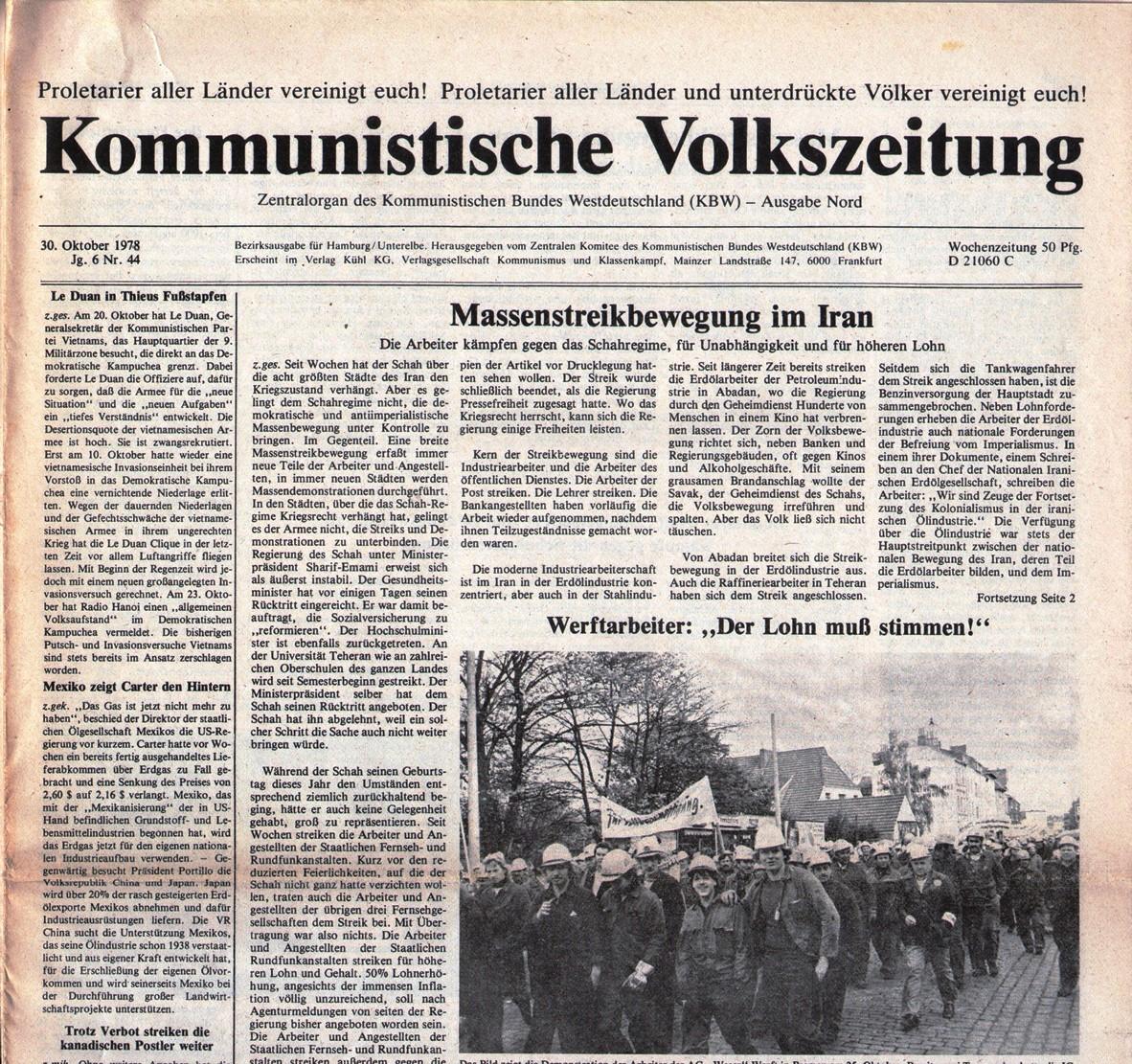 Hamburg_KVZ_1978_44_01