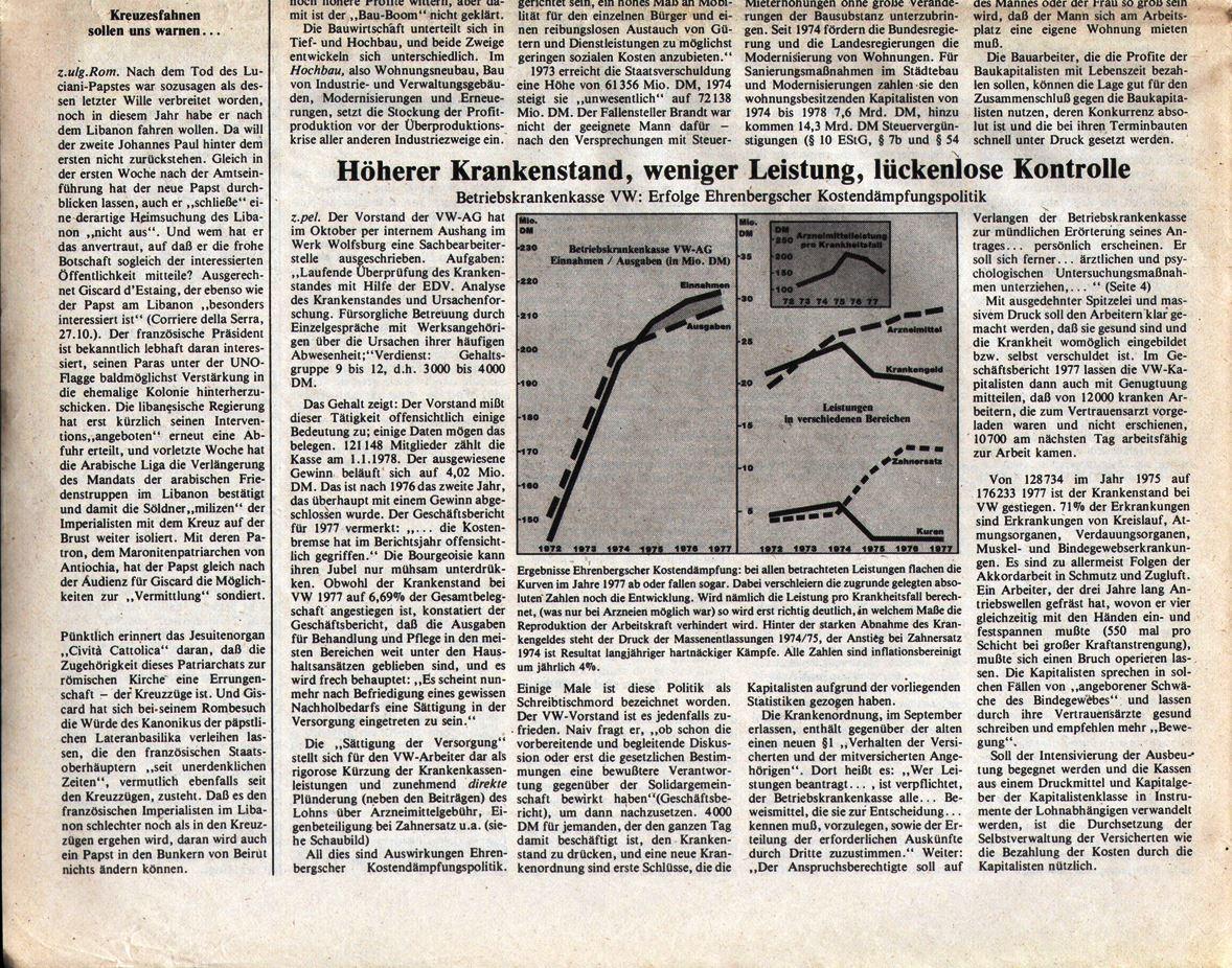 Hamburg_KVZ_1978_45_12