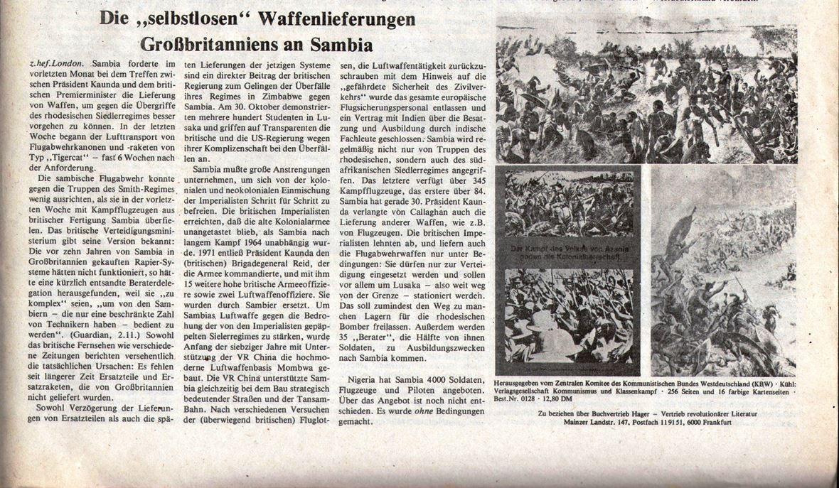 Hamburg_KVZ_1978_45_22