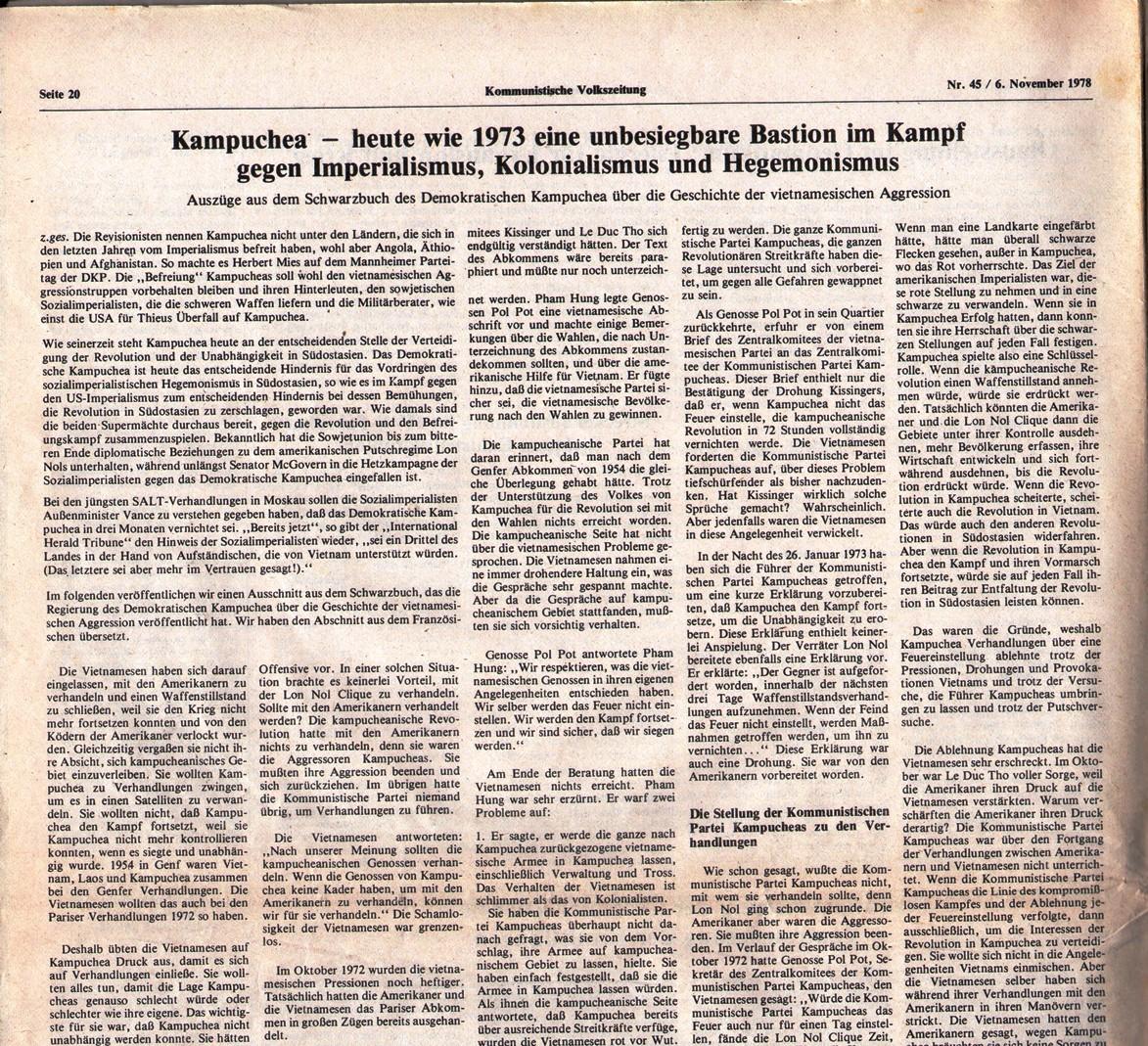 Hamburg_KVZ_1978_45_39
