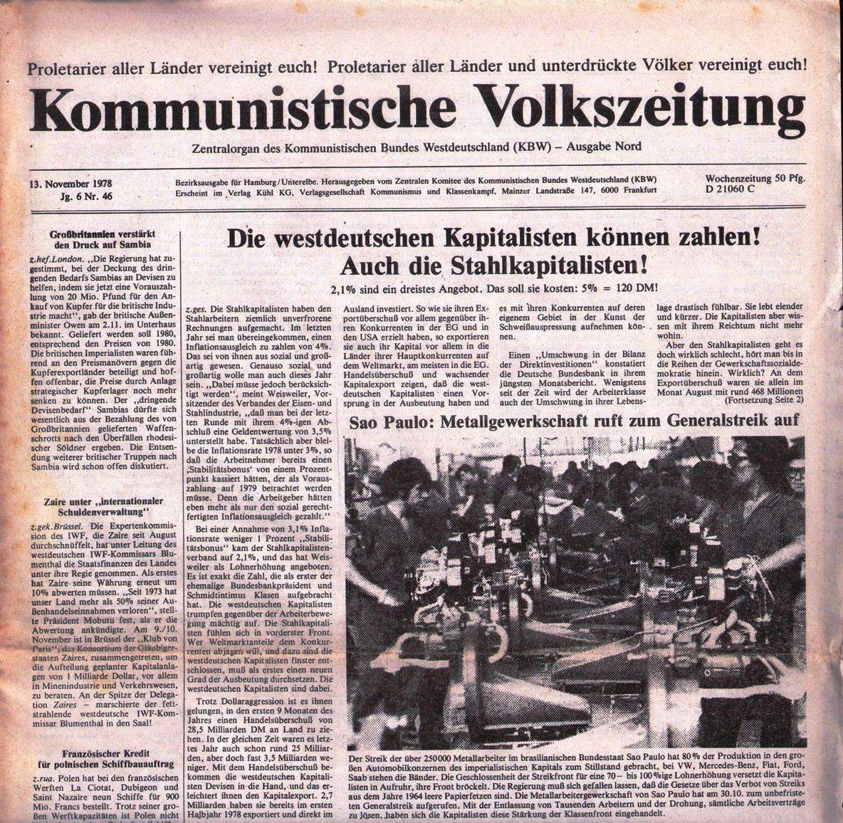 Hamburg_KVZ_1978_46_01