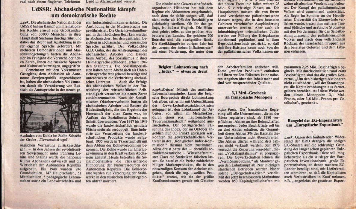 Hamburg_KVZ_1978_46_24