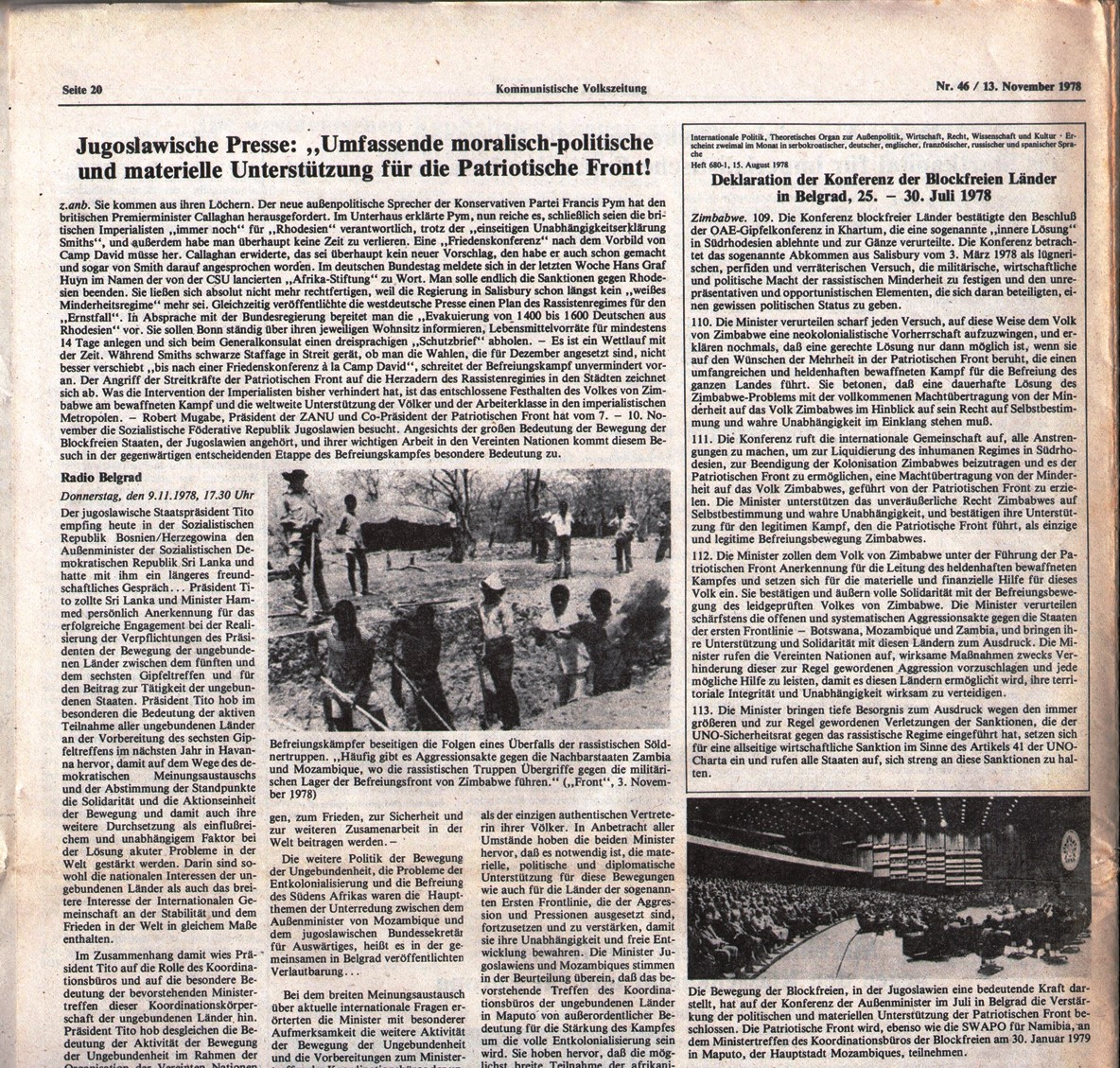 Hamburg_KVZ_1978_46_39