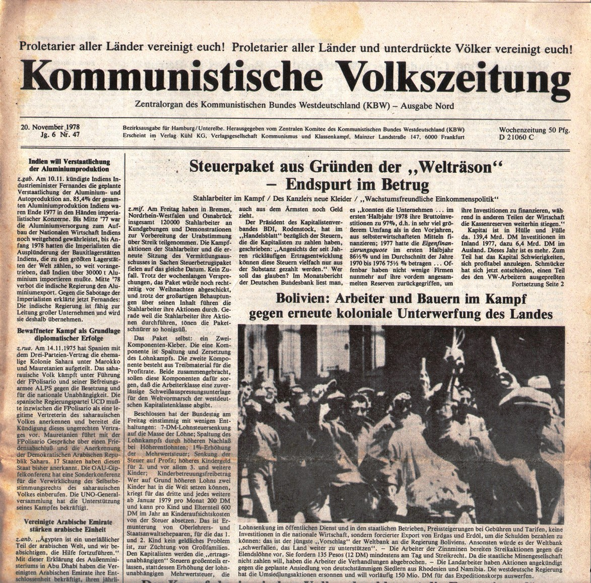 Hamburg_KVZ_1978_47_01