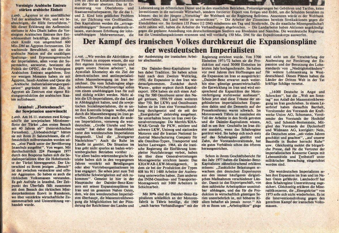 Hamburg_KVZ_1978_47_02