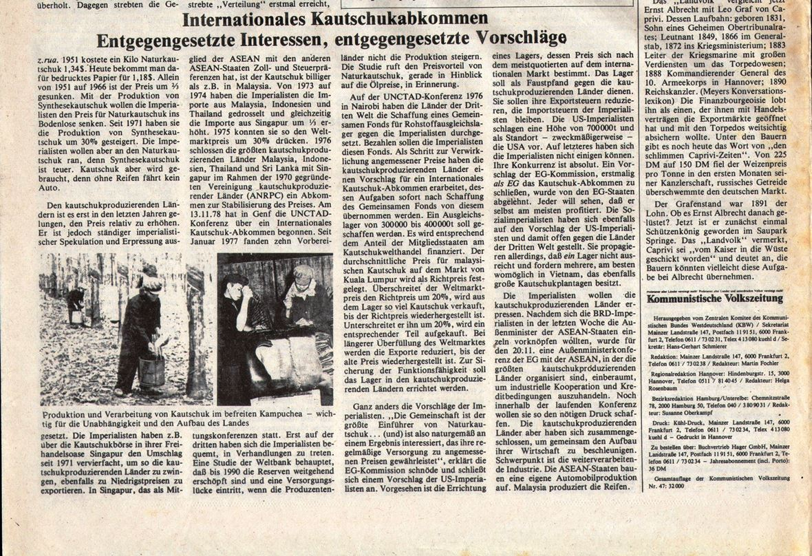 Hamburg_KVZ_1978_47_04