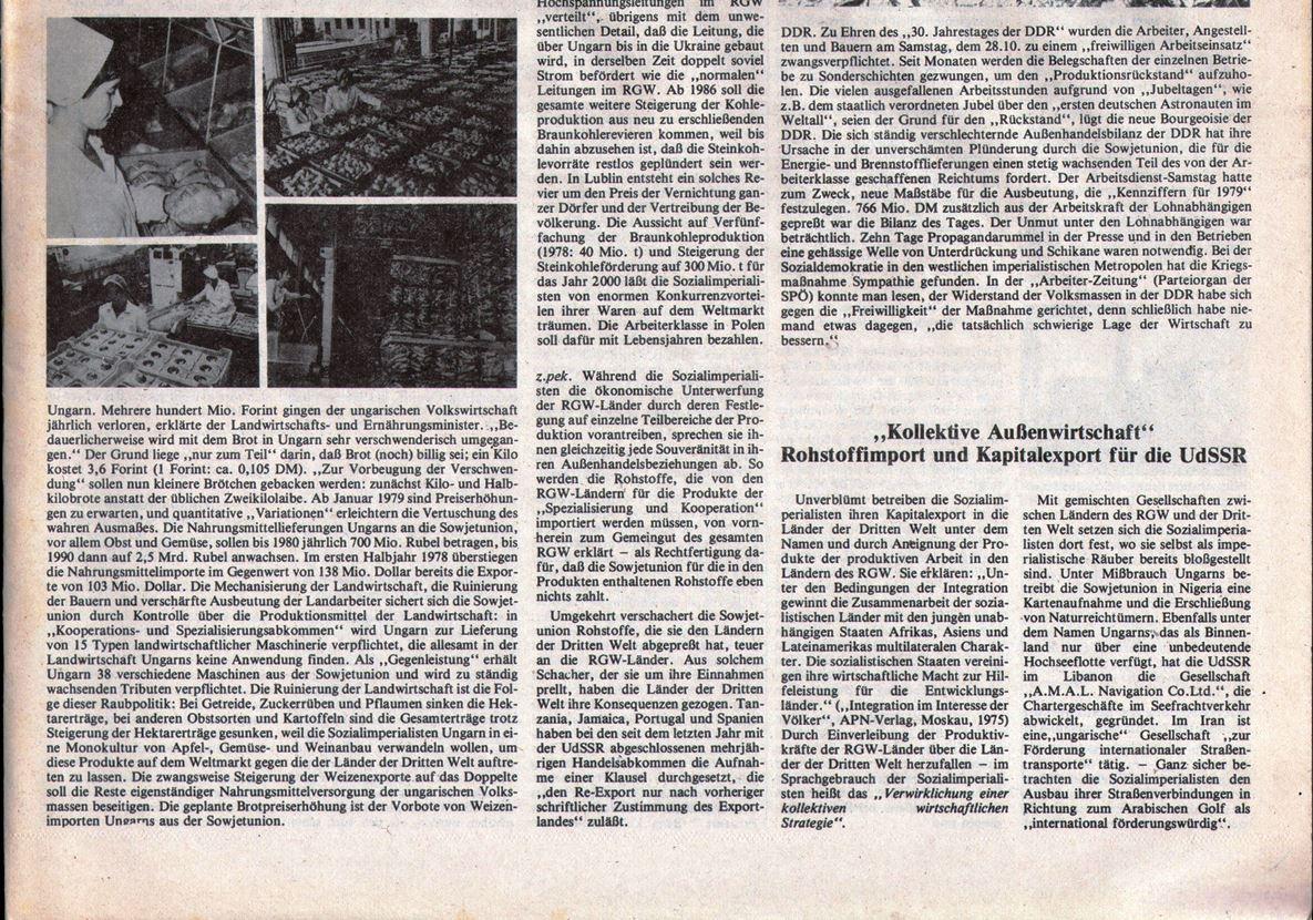 Hamburg_KVZ_1978_47_06