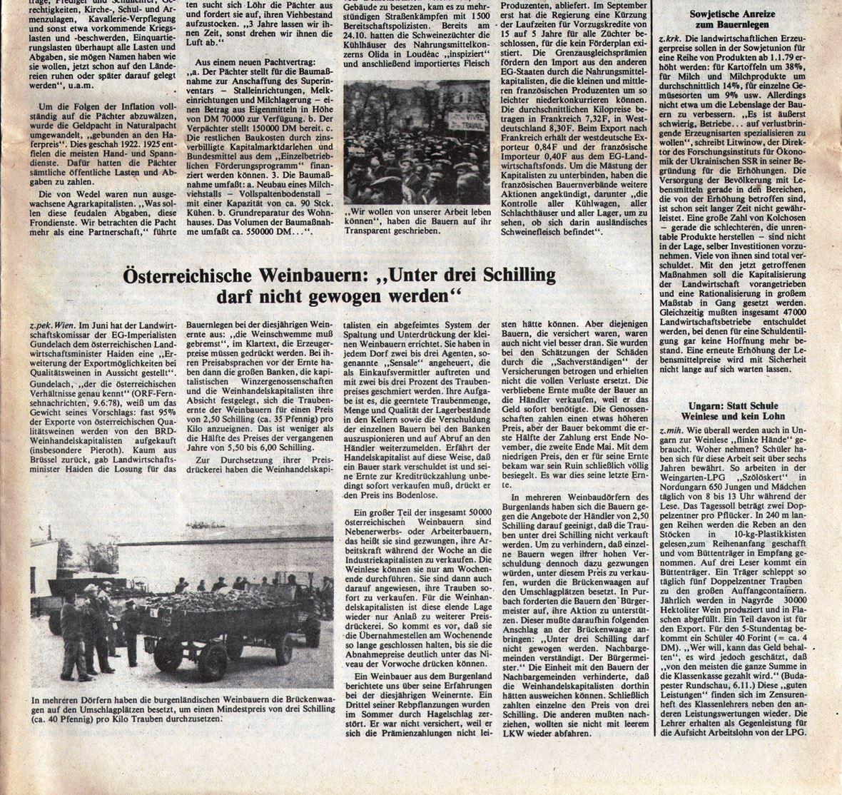 Hamburg_KVZ_1978_47_18