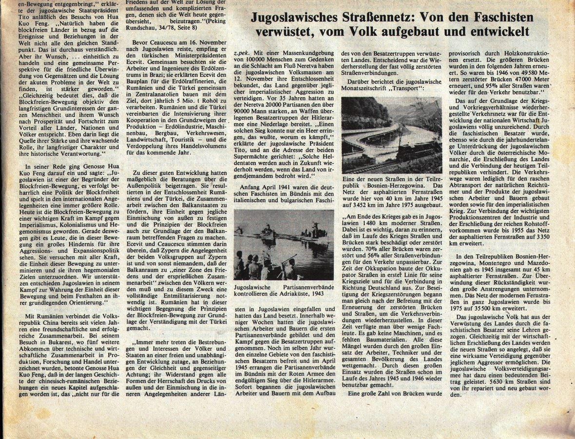 Hamburg_KVZ_1978_48_06