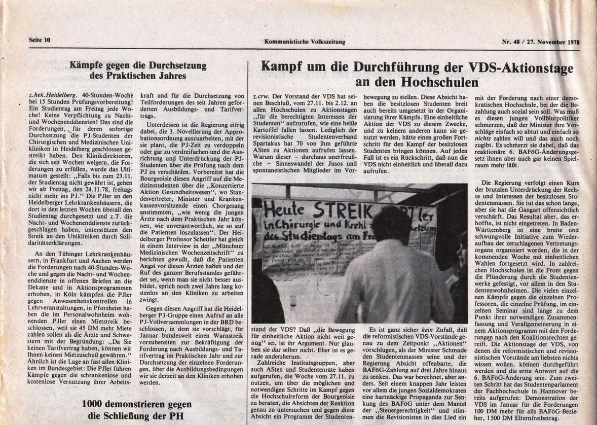 Hamburg_KVZ_1978_48_19