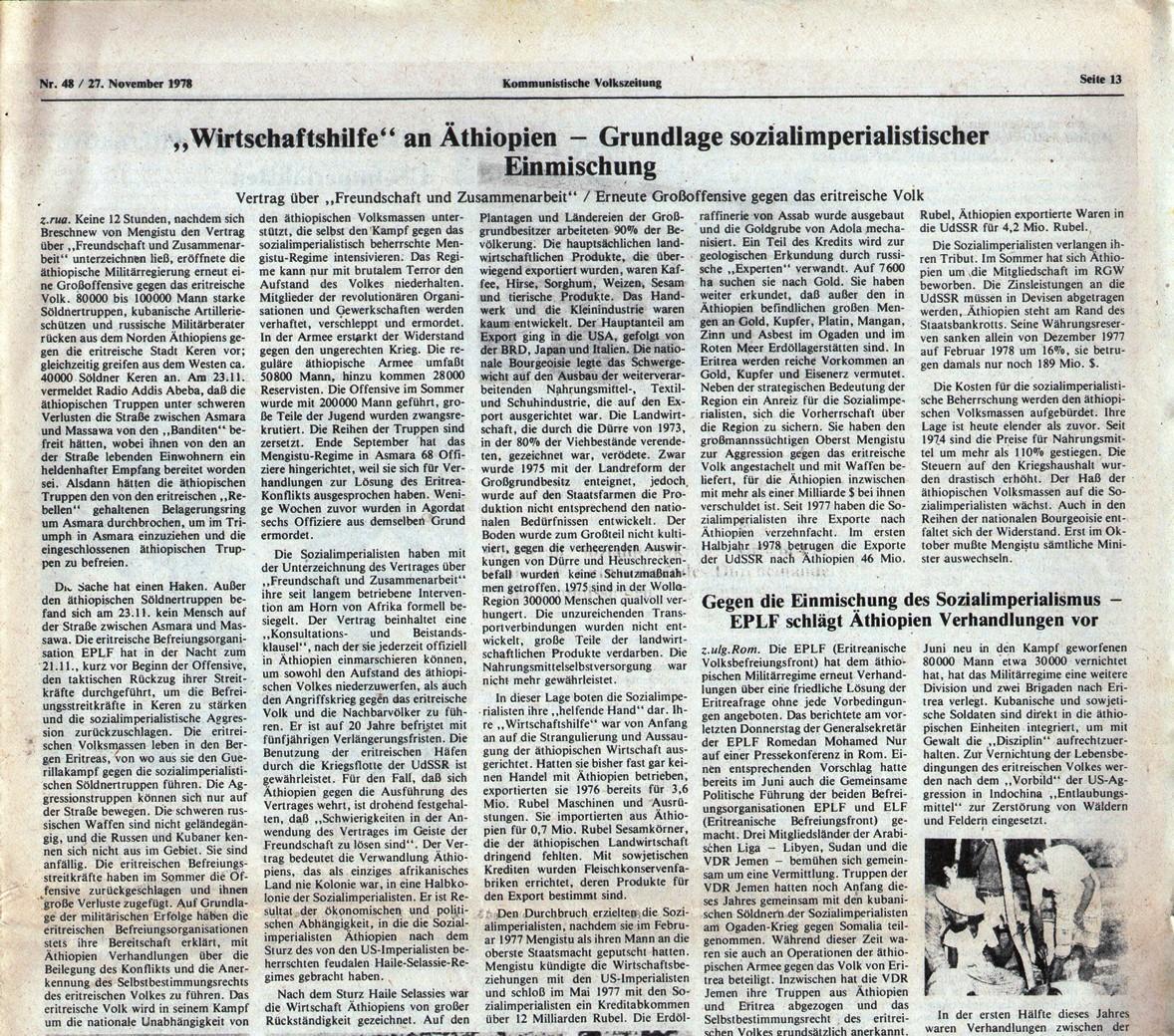 Hamburg_KVZ_1978_48_25